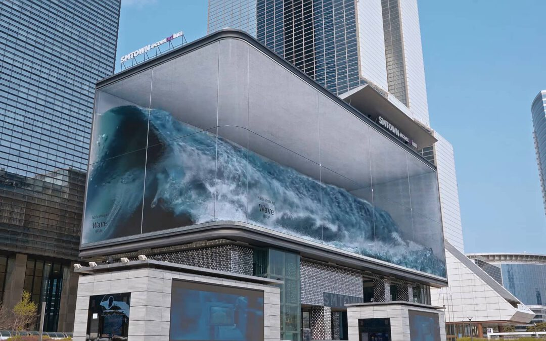 "Public Media Art #1 ""WAVE"" with Anamorphic illusion"